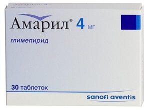 Препарат Амарил