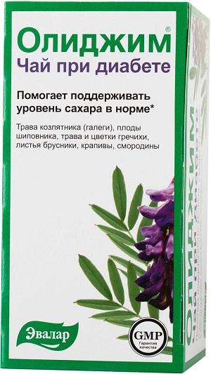 Чай Олиджим