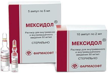 Мексидол повышает или понижает давление при гипертонии