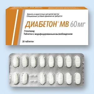 Назначение и инструкция по применению препарата Диабетон МВ 60 мг