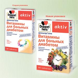 Чем полезны витамины для диабетиков Доппельгерц Актив?
