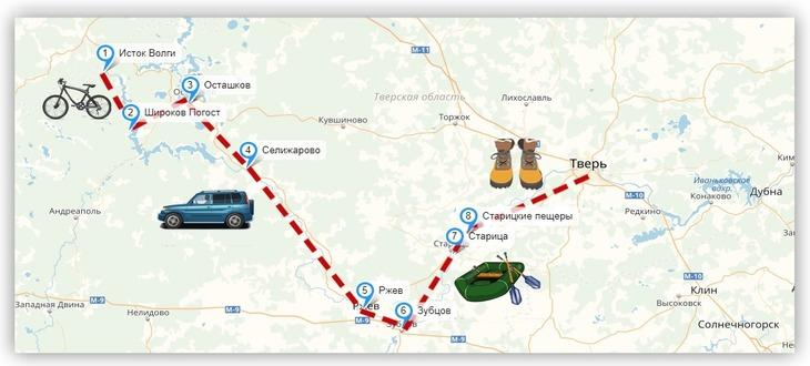 Расположение и описание истока реки Волга
