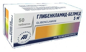 Препарат Глибенкламид