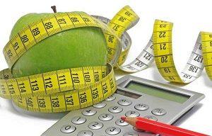 Вычисление калорий