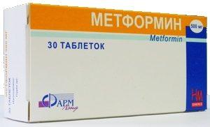 Гипогликемическое средство Метформин