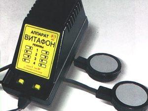 Аппарат Витафон