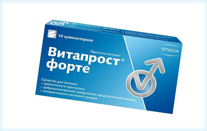 Препарат на основе экстракта простаты Витапрост